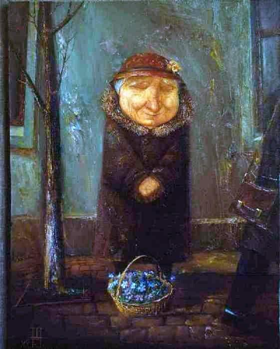 Цветочница. Автор: Геннадий Шлыков.