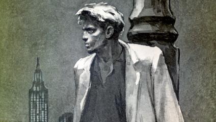 Борис Иванович Пророков. Безработный. 1950