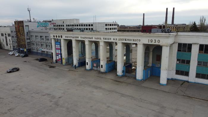 Проходные Волгоградского такторного завода 2021 год