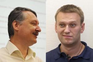Картинки по запросу предатели гиркин и навальный картинки
