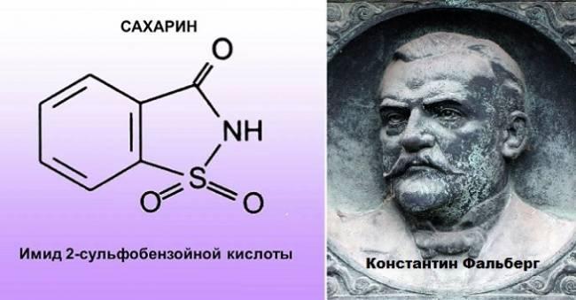 Важные научные открытия, которые были сделаны случайно