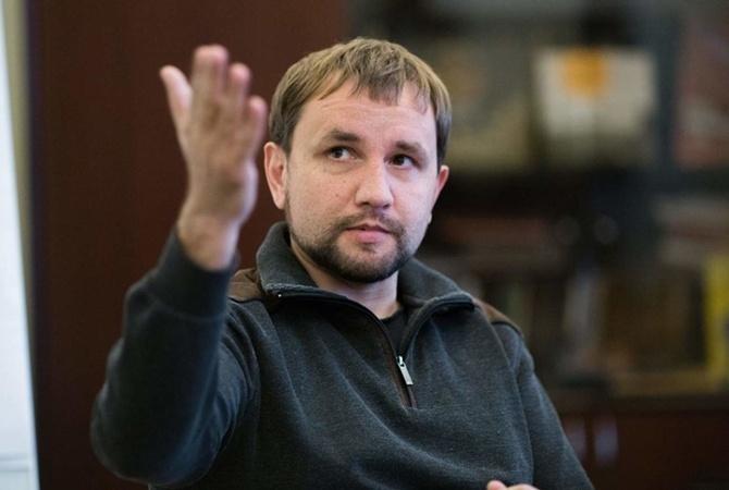 Вятровича уволили с поста директора института Нацпамяти