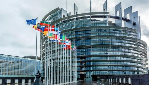 Европарламент принял два важных для Украины доклада