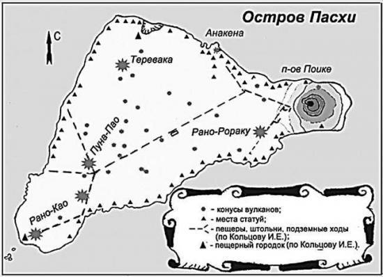Схема пещер острова Пасхи.
