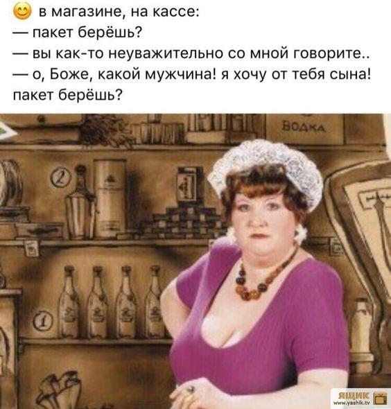 otdamsya-parnyu-za-dengi-trahnul-video-porno