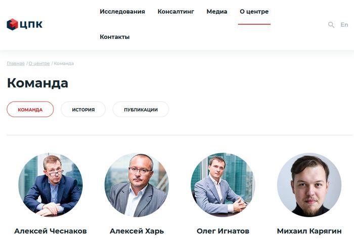 сайт ЦПК. Команда. Несмотря, что Дмитрий Абзалов очень известная личность, упоминания о нём нет.