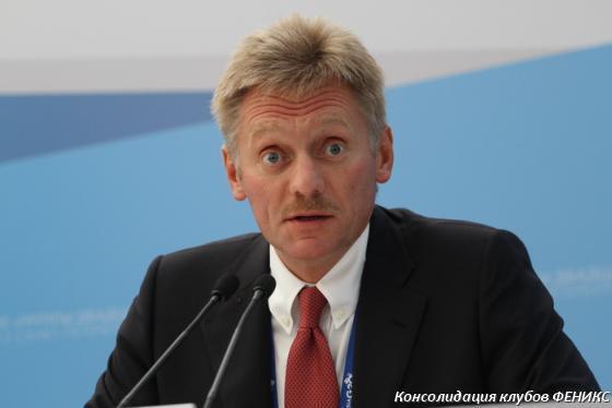 Ключовим фігурантом справи про збитий Боїнг MH17 виявився російський генерал-полковник Микола Ткачов, - розслідування Bellingcat і The Insider - Цензор.НЕТ 9613
