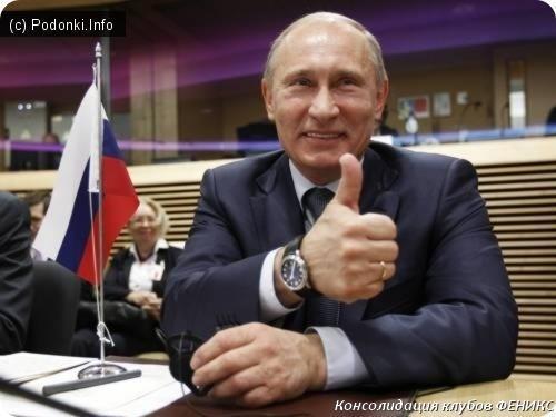 """""""Вы держитесь здесь..."""" Разрыв в доходах между богатыми и бедными россиянами вырос"""