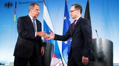 Сергей Лавров и Хайко Маас
