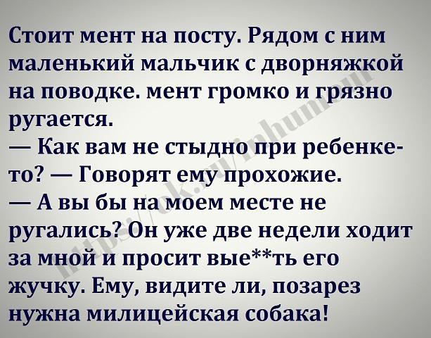 русская грязно ругается