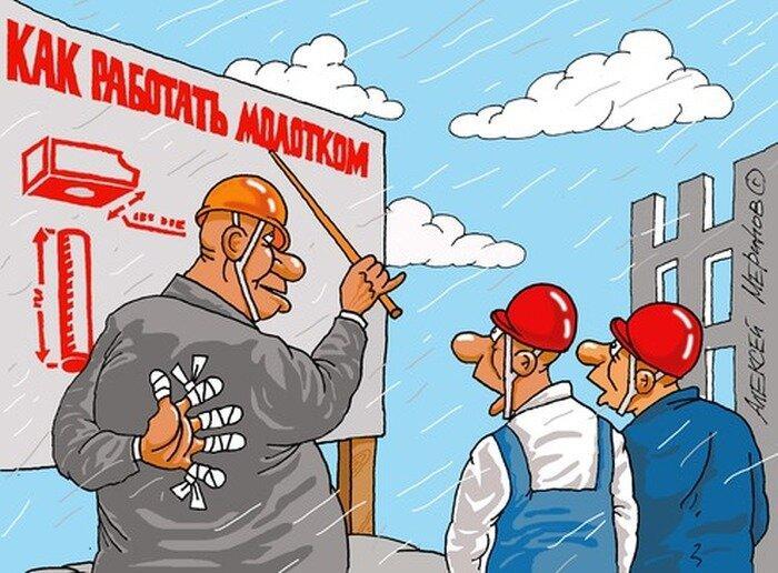 Забавные карикатуры художника Алексея Меринова