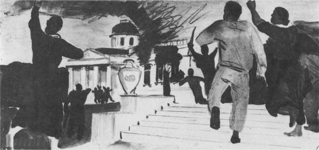 Александр Дейнека. Крестьянское восстание. 1934