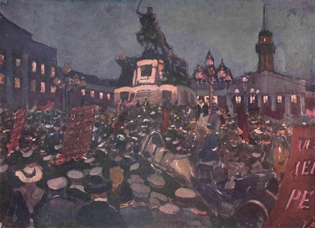 Михаил Герасимов. Скобелевская площадь в дни Февральской революции. 1917