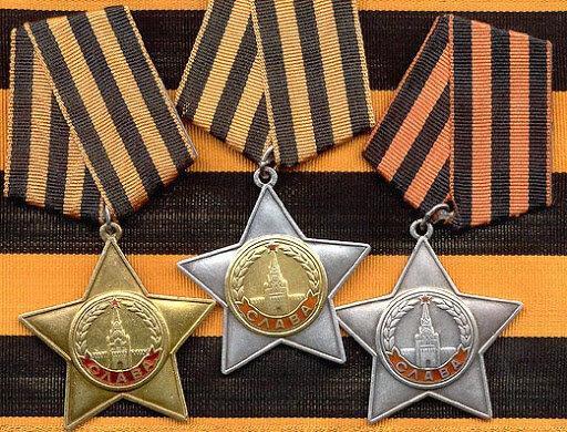 Три степени какого ордена приравнивались к званию Героя Советского Союза?