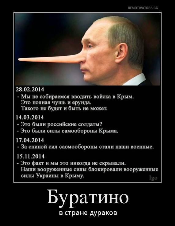 """""""Секретних домовленостей"""" між Трампом і Путіним не було, - посол Росії в США Антонов - Цензор.НЕТ 2837"""