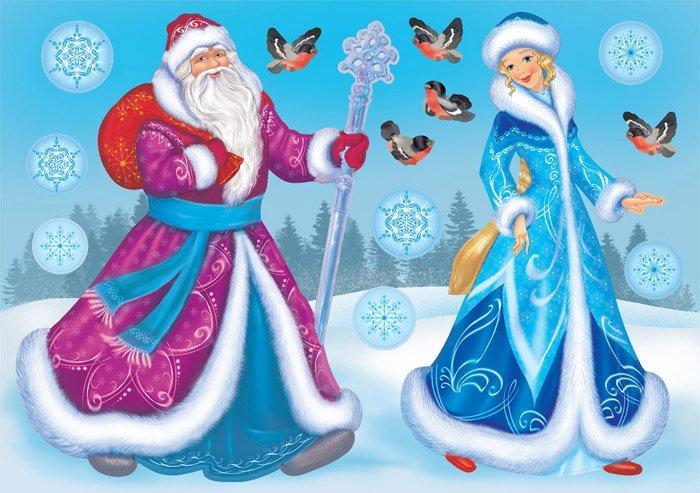 Картинки по запросу снегурочка
