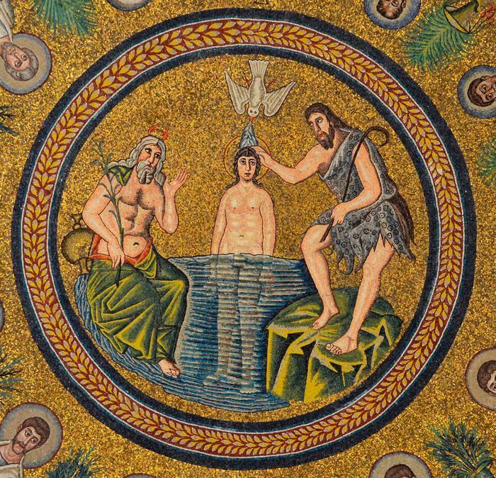 Фреска на потолке арианского баптистерия.