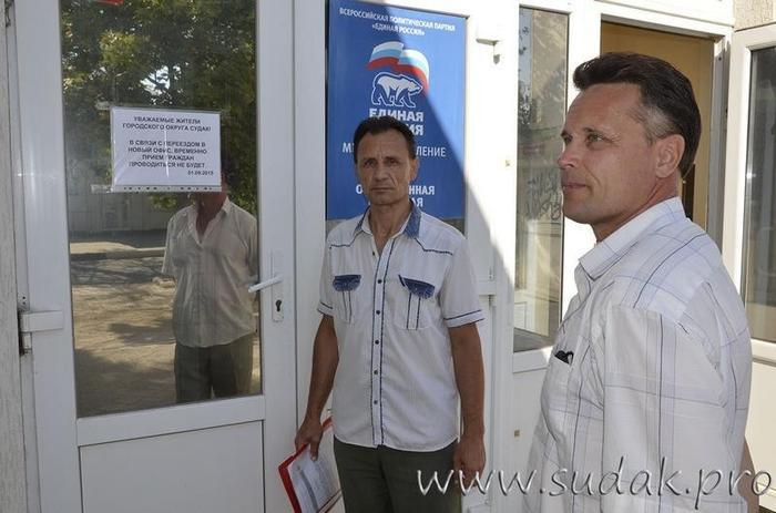 Борьба с коррупцией в Крыму   это разжигание межнациональной розни