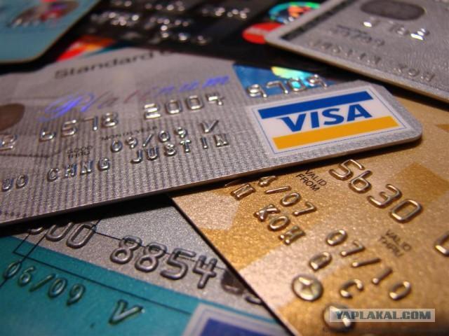 Банковские карты - чипирование начального уровня