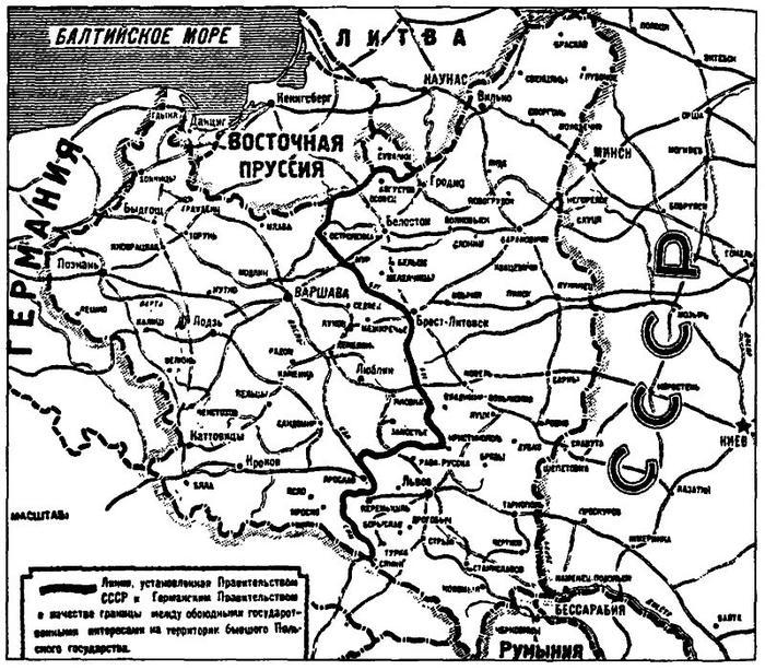 Территории Западной Украины и Западной Белоруссии, воссоединенные с Украинской ССР и Белорусской ССР