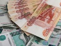 Правительство намерено резко увеличить расходы на мотивацию госслужащих, направив на эти цели более 630 миллиардов рублей в 2019-м - 2021 годах