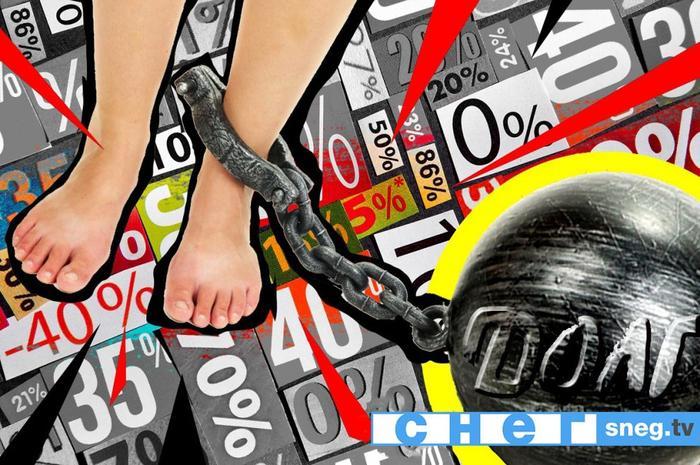 Новый закон о взыскании задолженности по кредиту