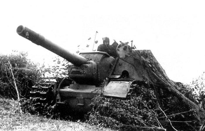 Самая грозная САУ Второй мировой войны.