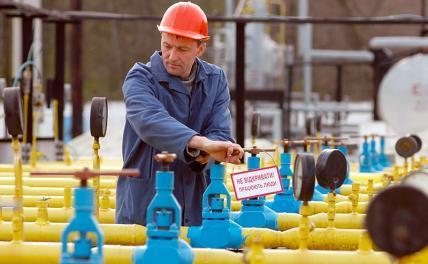 Мечты Украины и планы Европы по поставкам газа не пересекаются