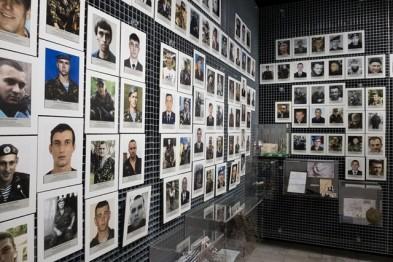 Днепрян приглашают на открытие внутренней экспозиции первого в Украине музея АТО (ФОТО)