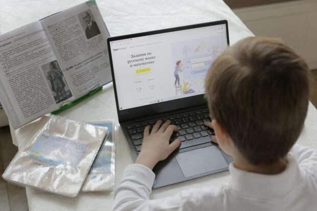 Цифровое образование  атакует детей