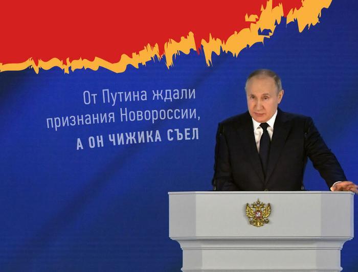 Комментирую послание Путина Федеральному собранию