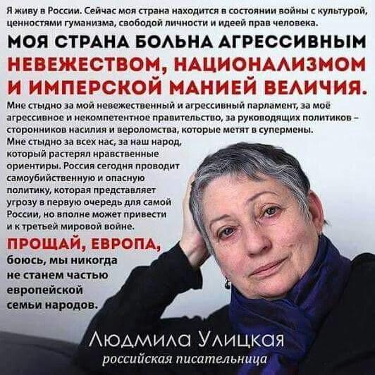 Почему в россии люди агрессивные