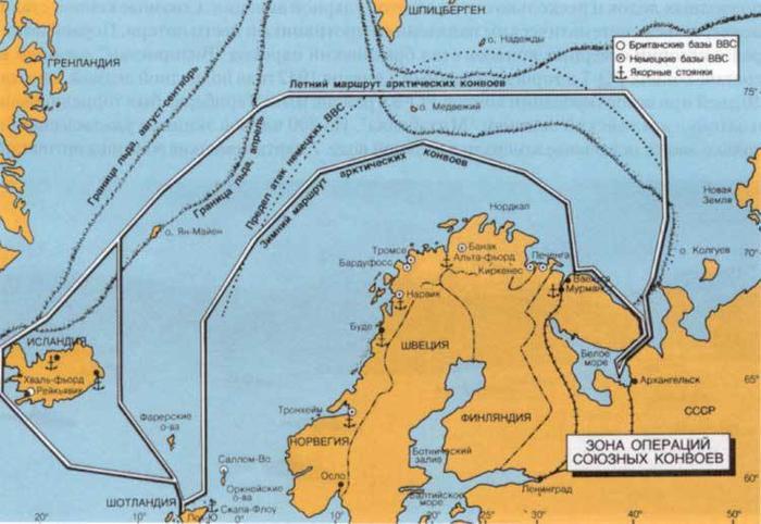 Карта зоны проведения конвойных операций https://www.murmansk-nordika.blogspot.ru - Арктические конвои: плечом к плечу  в «холодном углу ада» | Warspot.ru