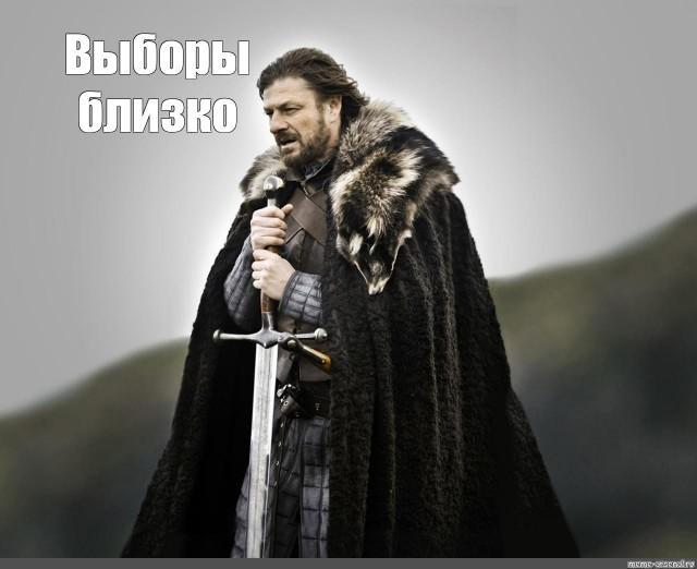 По 10 000 рублей планируют выплачивать всем россиянам ежемесячно