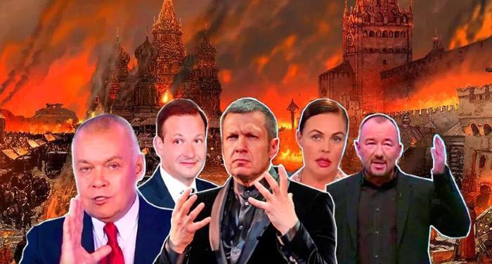 Российские пропагандисты