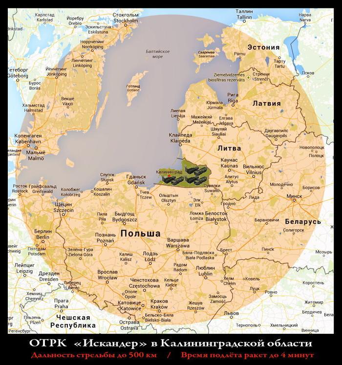 Как поляки планируют забрать себе Калининградскую область.
