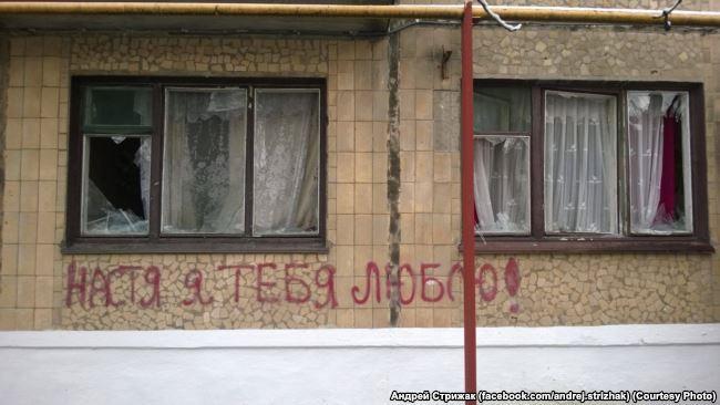 Последствия обстрела поселка Новолуганское