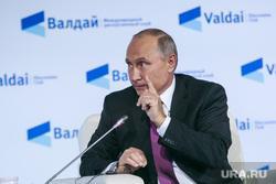 Россия отказалась вкладывать миллиарды в борьбу с мировой бедностью