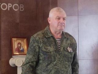 Обращение атамана Кавказской Казачьей Линии