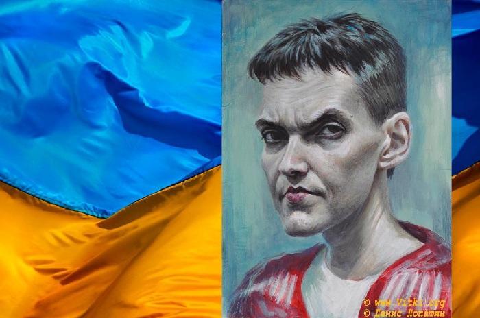 «Надежда Савченко». <br> Карикатуры и шаржи от художника Дениса Лопатина