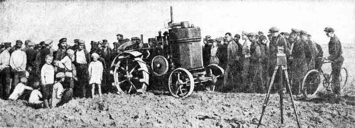 колхоз-трактор