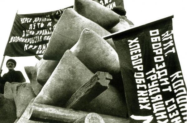 Хлебозаготовка, 1936. Игнатович. колхоз
