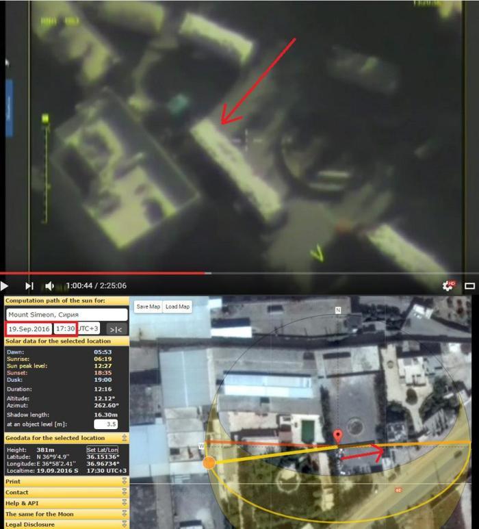 Красной стрелкой отмечено направление теней. Ссылка на кадр записи трансляции; Ссылка на сервис Suncalc.org
