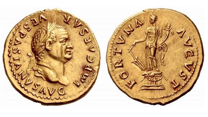 Монеты времён императора Веспасиана