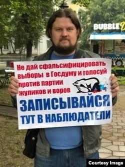 Сергей Редников