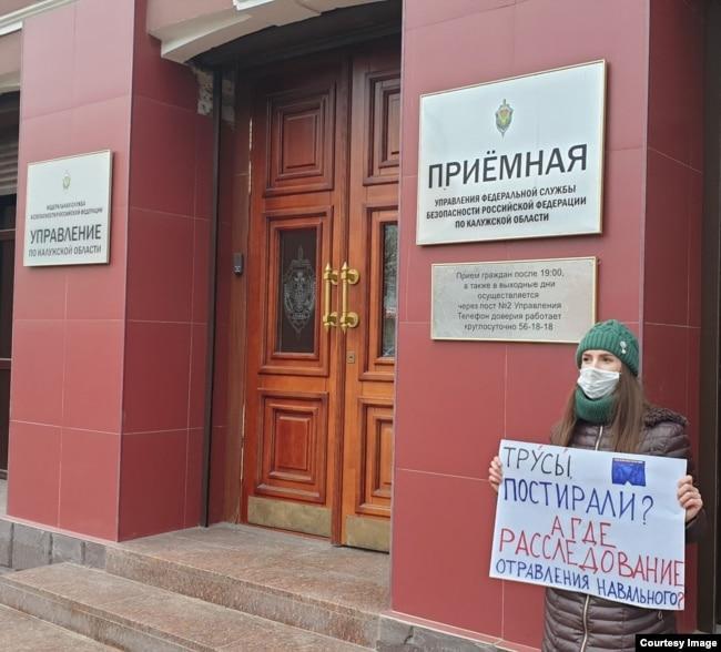 Ирина Редникова в пикете у приемной ФСБ
