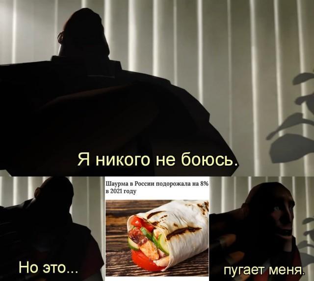 Эксперты зафиксировали рост стоимости шаурмы в России