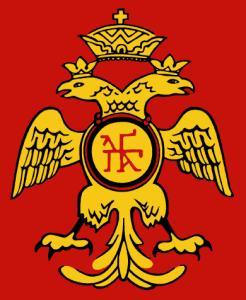 Византии никогда не было