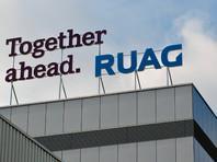 Федеральная прокуратура Швейцарии накануне провела обыски в отделениях швейцарской оборонной госкорпорации Ruag