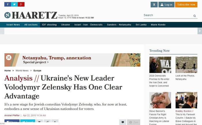 Израильский журналист назвал водку главной причиной проигрыша Порошенко